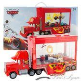賽汽車總動員抓娃娃機大型家用貨櫃運輸車閃電麥昆公仔機男孩玩具 HM 范思蓮恩