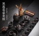 茶具紫砂功夫茶具套裝紫砂茶具套組整套手工陶瓷茶壺茶杯蓋碗家用xw