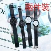 兩件裝爆款手錶女學生韓版簡約潮流運動休閒男大氣復古學院風情侶 易家樂