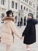 大毛領羽絨服女中長款韓國加厚寬鬆大碼時尚外套潮igo 蓓娜衣都