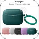 《飛翔無線3C》Spigen Urban Fit AirPods Pro 耳機保護殼│公司貨│織紋布 支援無線充電