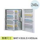 LG樂鋼 (爆款熱賣)台灣精品 240支...