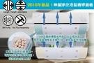 【NF409】伸縮淨化冷氣機導風板 淨化...
