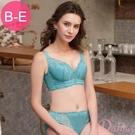 成套內衣 蠶絲 (B-E)春漾迷戀嫩白蕾絲機能款(水綠)【Daima黛瑪】