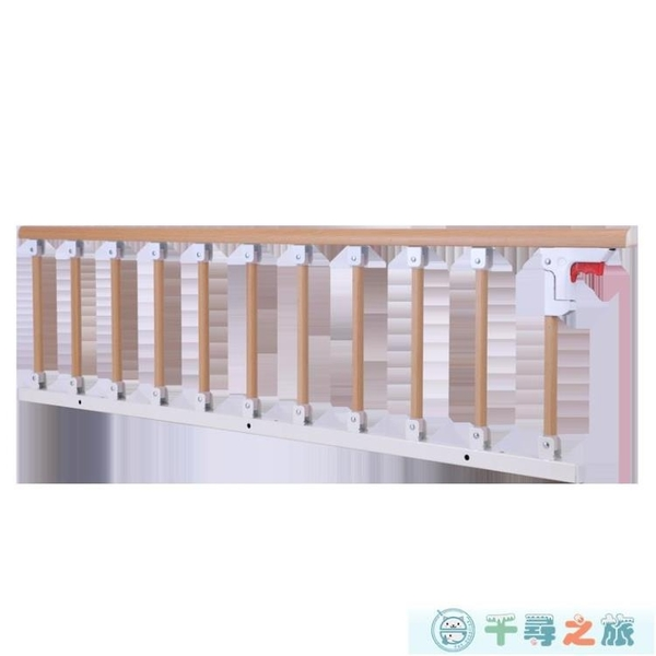 加厚可折疊兒童防摔掉床護欄1.8米2米大床邊擋板老人圍欄通用【千尋之旅】