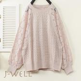 蕾絲提花針織毛衣 (3色) 9J1106