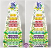 【大堂人本】DY-A401 九層綜合飲料罐頭塔(2入)