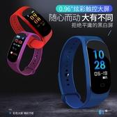 智能運動手環心率血壓監測天氣防水多功能計步器彩屏男女健康手表