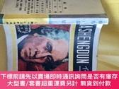 二手書博民逛書店罕見藏傳佛教與藏族社會Y105421 穆赤·雲登嘉措著 青海人民出版社 ISBN:978722501