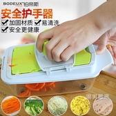 法國鉑帝斯多功能切菜器刨絲器土豆絲切絲器擦絲器廚房專用