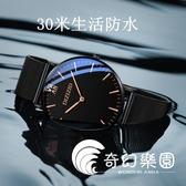 手錶  超火的手錶新款網紅手錶男學生韓版簡約潮流休閒防水  奇幻樂園