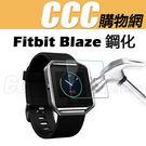 Fitbit Blaze鋼化膜 Fitb...