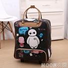 韓版拉桿包小旅行包女大容量手提包拉包出差登機包輕便行李包短途YYJ 現貨快出