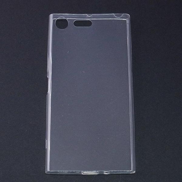 Sony Xperia XZ Premium 手機保護套 極緻系列 TPU軟殼全包