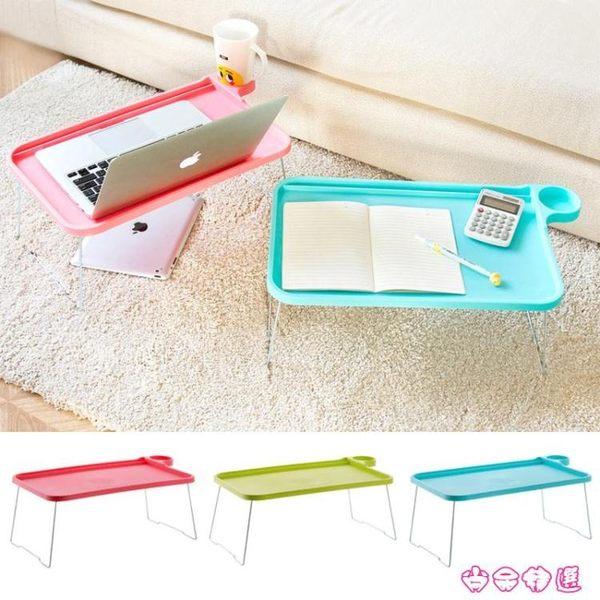 折疊桌電腦桌宿舍床上用懶人餐桌 學生簡易筆記本桌小桌子