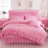 正韓公主純色蕾絲床裙床罩式四件套磨毛花邊被套床套多件1.5/1.8m 满398元85折限時爆殺