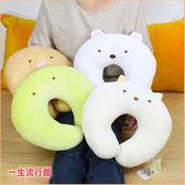 《最後3個》角落生物 正版 U型枕 頸枕 午睡枕頭 抱枕 娃娃 靠枕 生日禮物 B16322