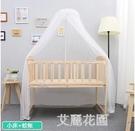 多功能嬰兒床實木寶寶bb床搖籃床兒童新生兒大小床拼接可折疊QM『艾麗花園』