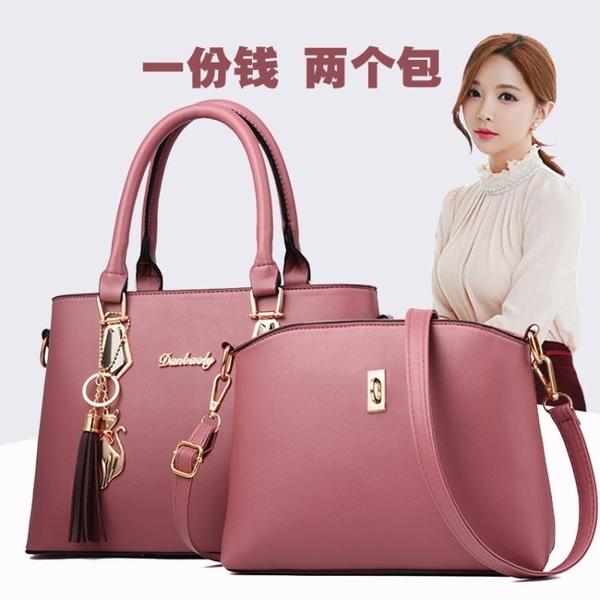 包包女2020新款時尚手提包子母大包簡約百搭大氣韓版單肩斜挎女包 西城故事