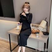針織連身裙秋冬黑色針織連身裙女中長款長裙修身打底毛衣裙過膝內搭 芊墨左岸