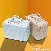 14寸手提箱化妝箱包小行李箱子16寸女輕便皮旅行箱迷你東隅收納箱 蘇菲小店