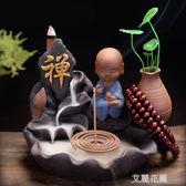 塔香香爐 倒流香爐陶瓷創意檀香香薰爐香插大號家用茶道禪意擺件『艾麗花園』