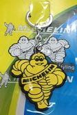 【東門城】塑膠鑰匙圈 米其林 黃色