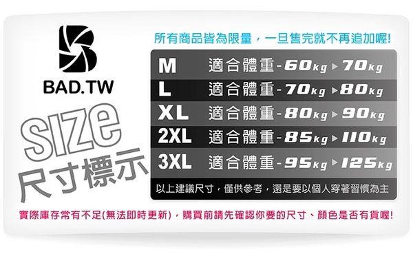 奢華壞男《1069限量款 - 時尚剪裁開衩運動背心 (專業黑) 》【M / L / XL / 2L / 3L】