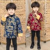 新年男童唐裝小童1-6歲加厚冬款棉衣寶寶拜年服兒童漢服中式古裝 KV5793 【野之旅】