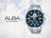 【時間道】SEIKO ALBA 活力運動三眼計時腕錶 /黑面藍框鋼帶(VD57-X136D/AM3599X1)免運費