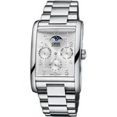 ORIS 豪利時 Rectangular 月相日曆機械錶-32x47mm 0158276944061-0782420