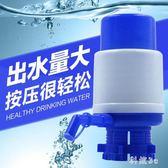 桶裝水抽水器手壓式泵礦泉純凈水桶吸水壓水器飲水機大桶電動支架 js6775『科炫3C』
