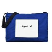 【南紡購物中心】agnes b. 皮革前口袋拼接尼龍斜背包-藍