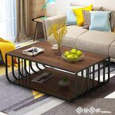 億家達工業風茶幾家用客廳簡約現代小戶型茶台時尚長方形小桌子 西城故事