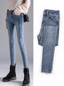 牛仔褲女裝秋裝年新款潮高腰女士修身顯瘦緊身小腳鉛筆長褲子 童趣屋