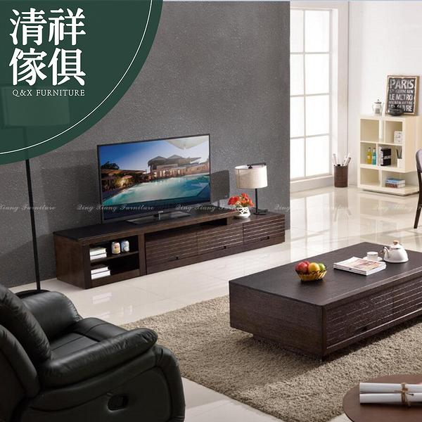 【新竹清祥傢俱】PLF-12LF66-現代簡約電視櫃  收納櫃/窗邊櫃/工業風/美式/田園/歐式/北歐