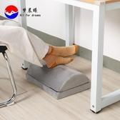 墊腳枕 歇腳神器搭腳擱腿腳踏板 老人墊腳凳午睡放腳枕頭兒童(中秋禮物)
