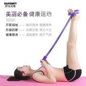 仰臥起坐健身器材家用輔助器運動器材拉力繩瘦肚子減腰腳蹬拉力器   萬聖節禮物