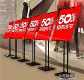 kt板展架立式落地式廣告架易拉寶展示架展板廣告牌海報架定制制作  YJT 阿宅便利店