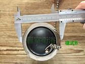 【麗室衛浴】鏈條式球型落水頭圓形底座 浴缸、洗腳盆專用  M-036-2  樣式B