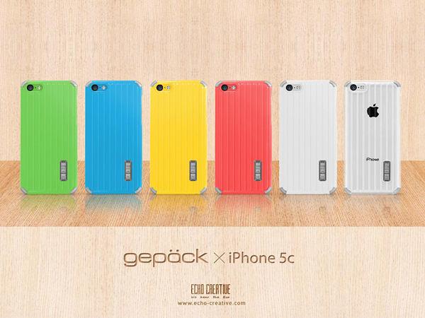 【A Shop】ECHO系列 gepack x iPhone 5C RIMOWA造形行李箱保護殼/背蓋 系列 共6色