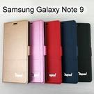 【Dapad】經典隱扣皮套 Samsung Galaxy Note 9 (6.4吋)
