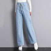 牛仔寬褲 牛仔褲女直筒2020春秋新款韓版闊腿褲高腰寬鬆學生原宿休閒長褲