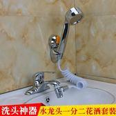 台盆水龍頭可伸縮延伸器加長萬向軟管接花灑節水防濺頭過濾起泡器 英雄聯盟