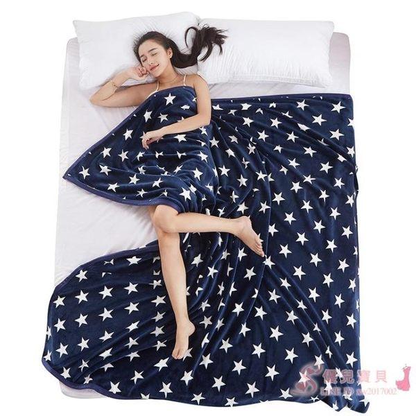 珊瑚絨毯子加厚法蘭絨毛毯夏季空調單人午睡毛巾夏涼被子薄款床單