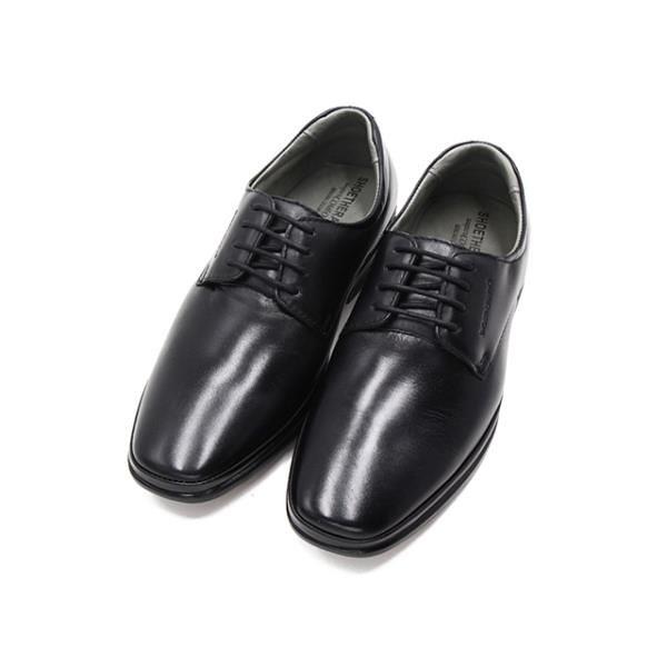 【南紡購物中心】SAPATOTERAPIA巴西FUSION方頭氣墊感彈力綁帶正裝皮鞋 男鞋-黑