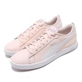 Puma 休閒鞋 Smash Wns V2 L 粉紅 白 女鞋 皮革鞋面 運動鞋 【ACS】 36520820