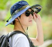 釣魚帽遮陽帽運動帽夏天戶外釣魚帽