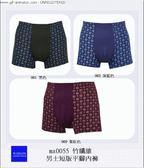 [特價區 $79/件] 竹纖維男士短版平腳內褲 腰圍 81~89 cms 可穿