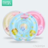 嬰兒游泳圈脖圈新生兒頸圈兒童寶寶洗澡小孩浮圈0-12個月防嗆充氣-ifashion